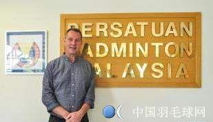 弗罗斯特 老四大天王 中国羽毛球网